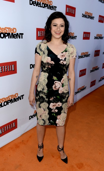 Alia Shawkat Height