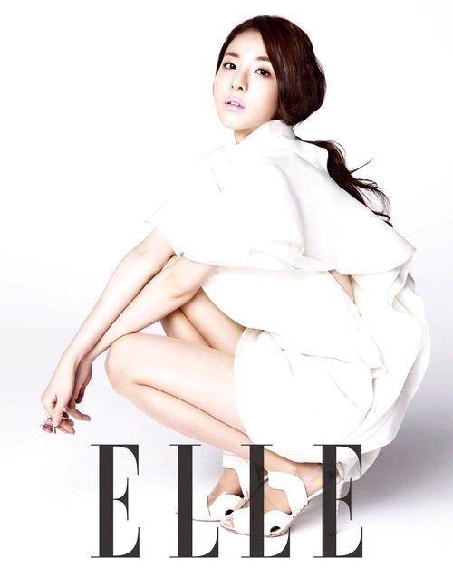 Sandara Park 2NE1 Elle Magazine