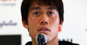 Kei Nishikori - Featured Image