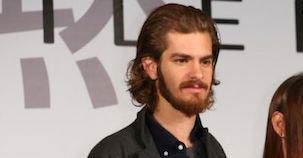 Andrew Garfield - Featured Image