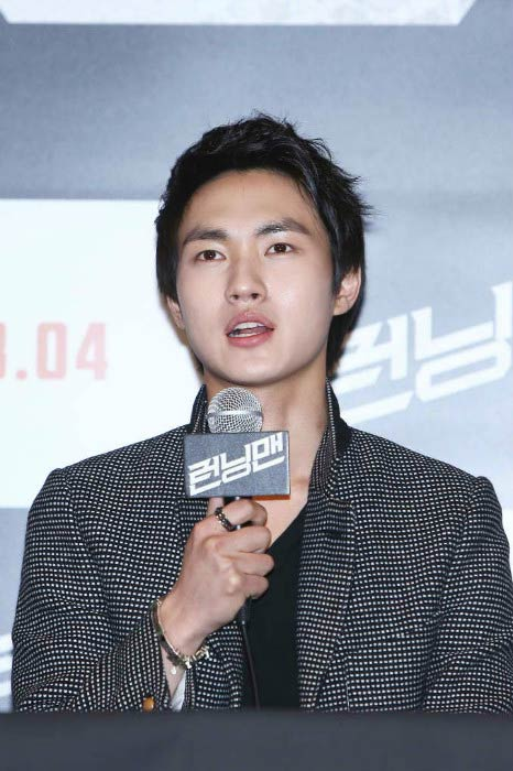 Lee Min-ho at the promotional press conference in 2015