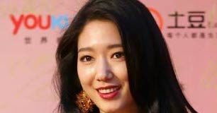 Park Shin-hye - Featured Image