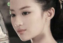 Liu Yifei Healthy Celeb