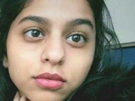 Suhana Khan Healthy Celeb