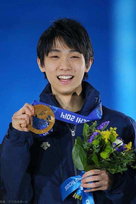 Yuzuru Hanyu at the 2014 Winter Olympic Games
