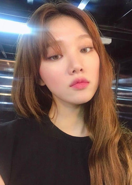 Lee Sung-kyung in a selfie in April 2017