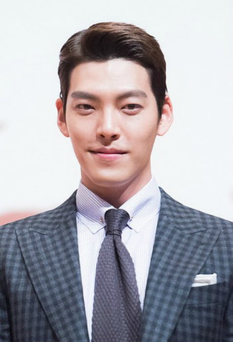 Kim Woo-bin at Uncontrollably Fond press conference in July 2016