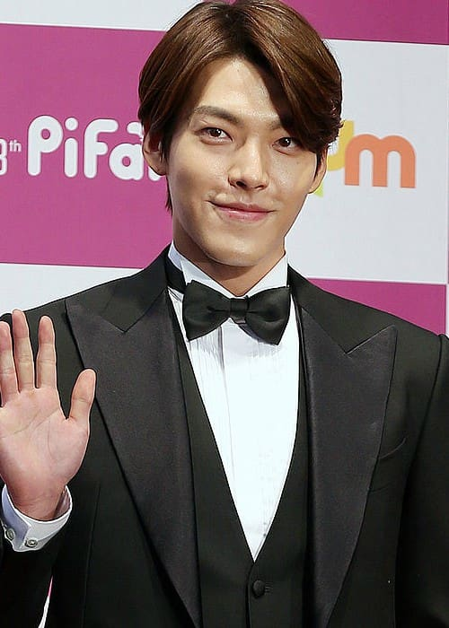Kim Woo-bin at the red carpet event of the Pifan in July 2014