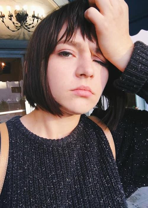 Alexis G. Zall in a selfie as seen in June 2017