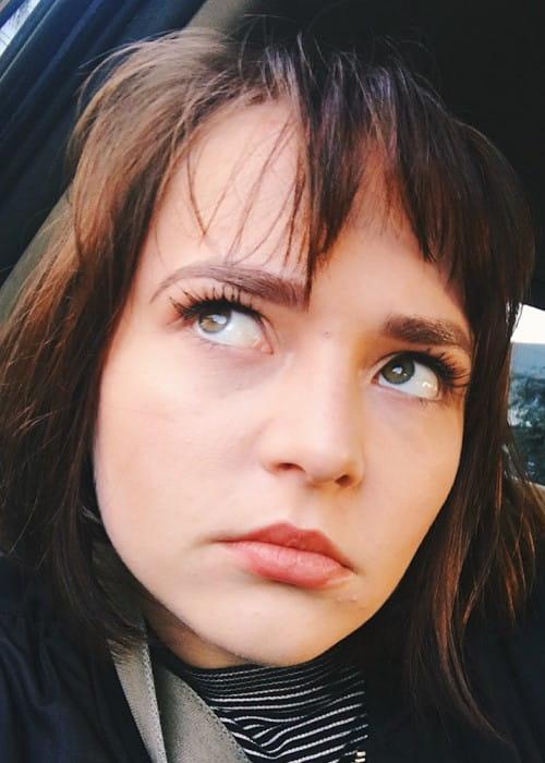 Alexis G. Zall in an Instagram selfie as seen in June 2017