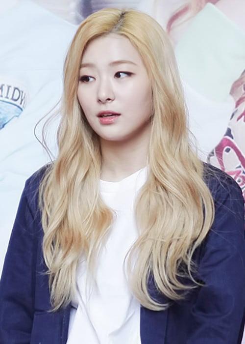 Kang Seul-gi in Busan as seen in March 2015