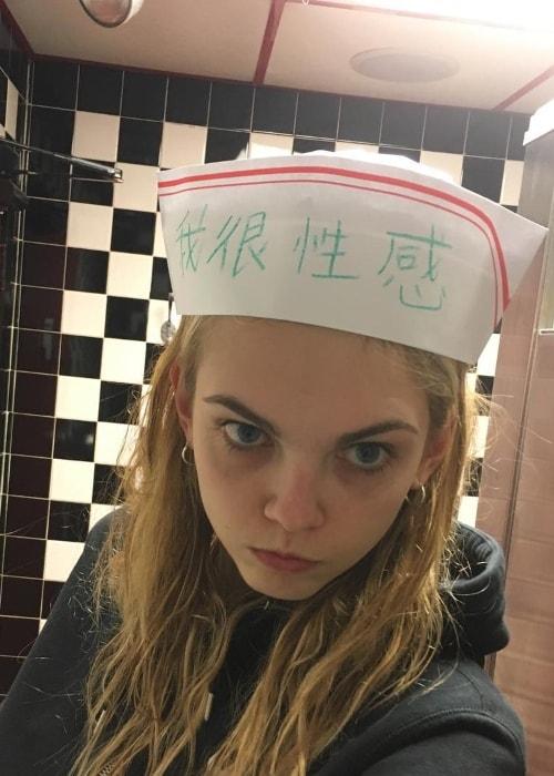 Molly Bair in a selfie in March 2017