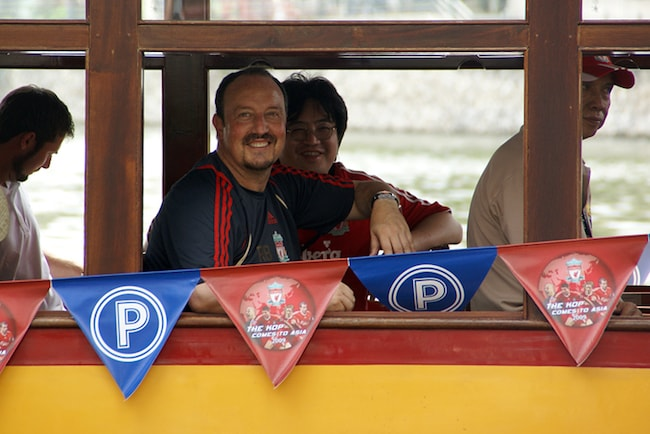 Rafael Benitez during Liverpool's Asia Tour in 2009