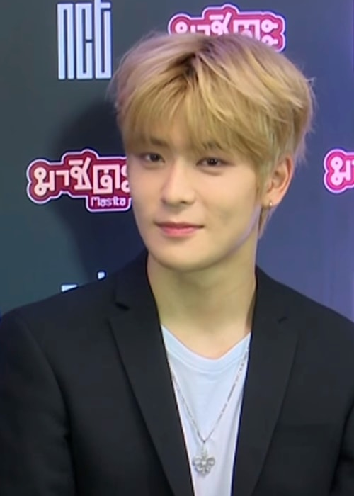 Jaehyun as seen at Masita Press Conference in February 2017