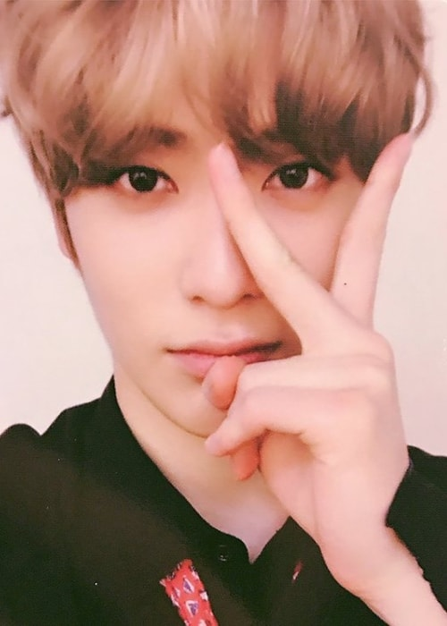 Jaehyun in a selfie in June 2017