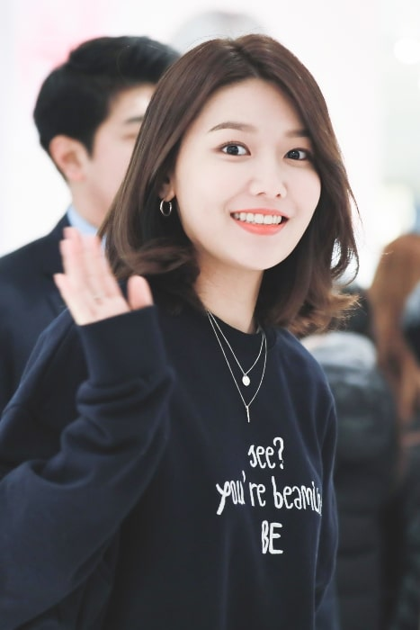 Sooyoung as seen in February 2018