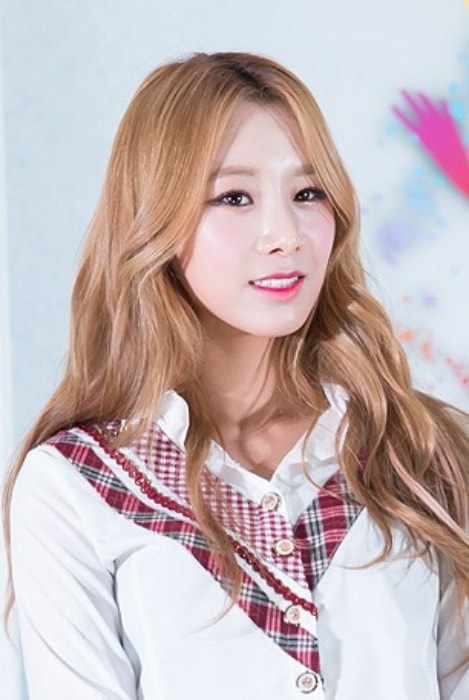 Uji as seen in a picture in October 2014