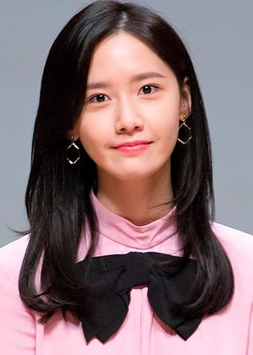 Yoona as seen in January 2017