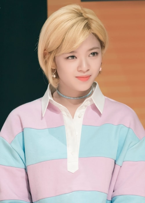 Jeongyeon as seen in March 2017