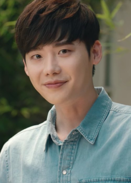 Lee Jong-suk in a March 2018 ad for Korea Tourism Organization
