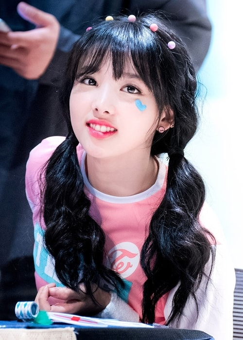 Nayeon as seen during a fanmeet in Jamsil in May 2016