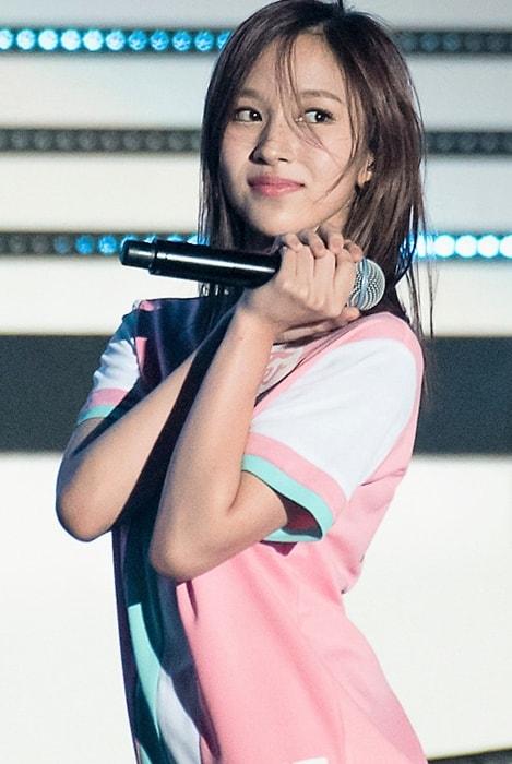 Myoui Mina as seen at WFMF concert in September 2016