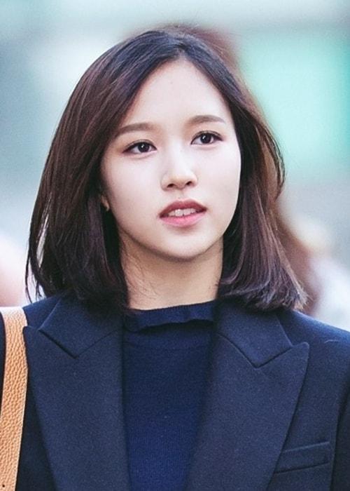 Myoui Mina as seen on March 2017