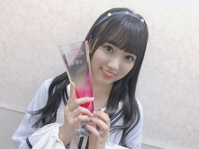 Nako Yabuki with her trophy in June 2018