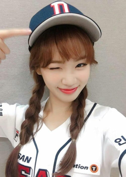 Kim Chaewon in a selfie as seen in October 2018