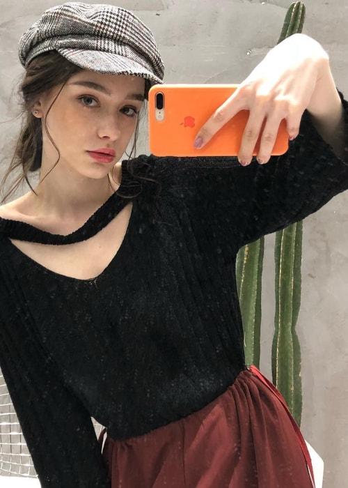 Dasha Taran as seen in a selfie taken in Beijing, China in September 2018