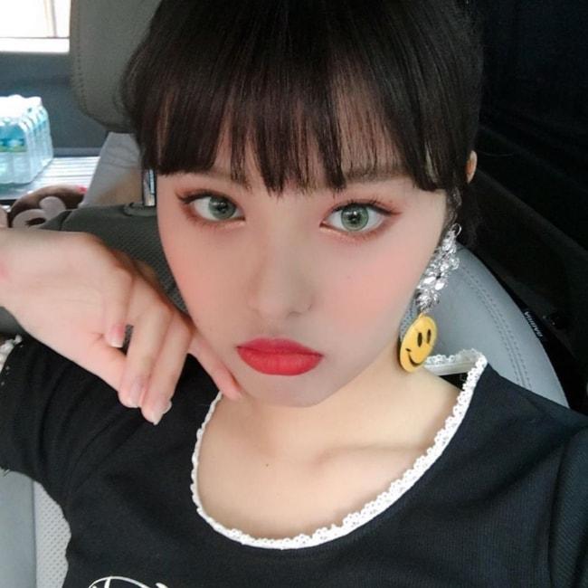 Ahin as seen in a selfie in June 2019