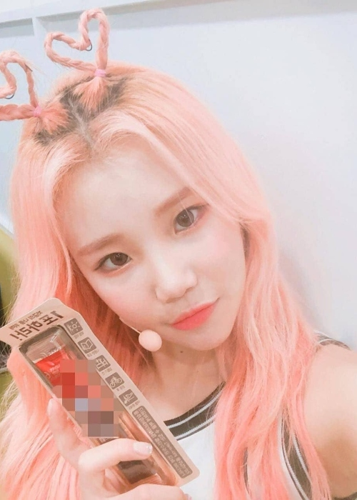 JooE as seen in June 2019