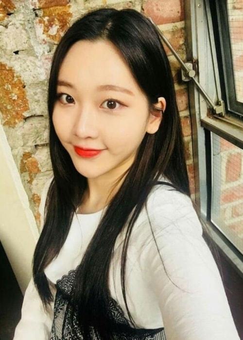 Nayun as seen in a selfie in April 2018