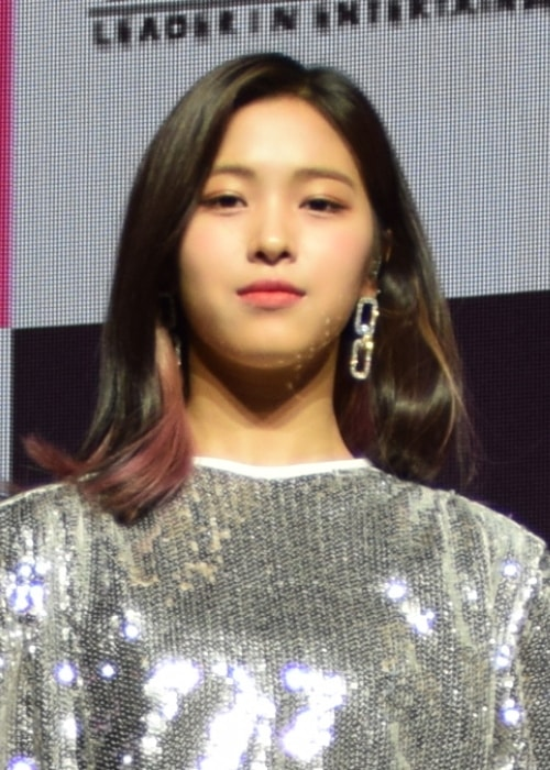 Ryujin as seen in a picture taken during an event in February 2019