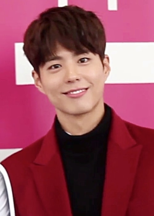 Park Bo-gum as seen while smiling in a picture at HanaTour fansign in November 2016