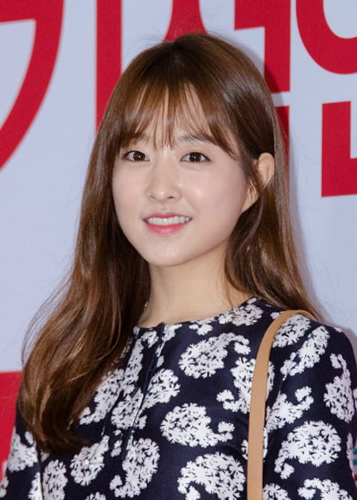 Park Bo-young as seen in May 2016