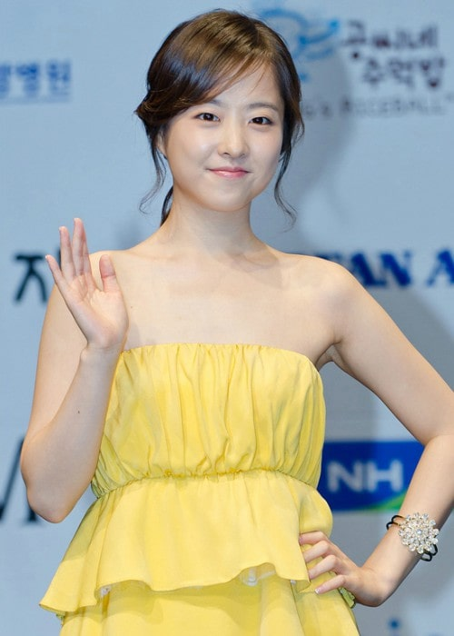 Park Bo-young during an event as seen in June 2011