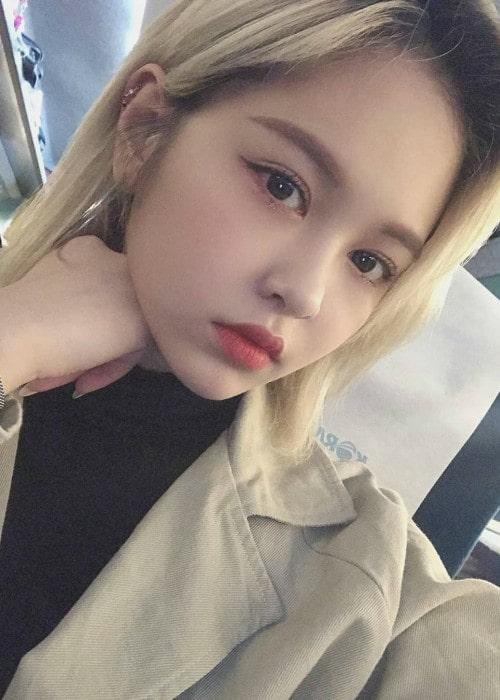E:U in an Instagram selfie as seen in November 2019
