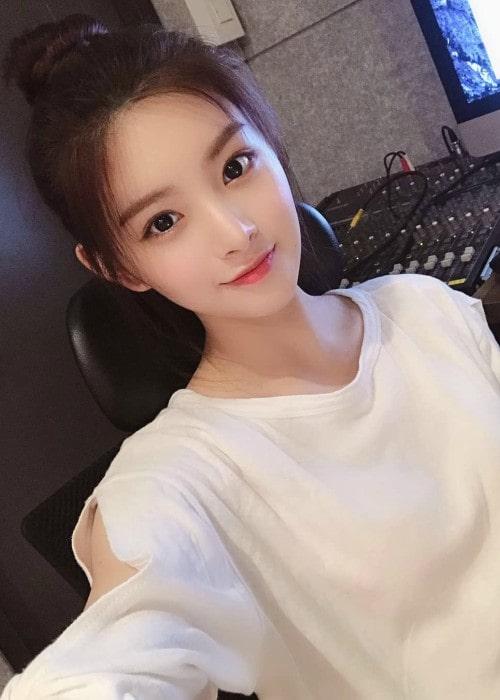 Yiren in a selfie in June 2019