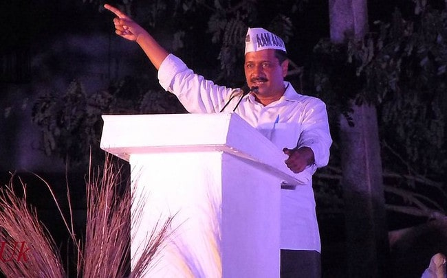 Arvind Kejriwal during an event at Cuncolim Goa as seen in December 2016