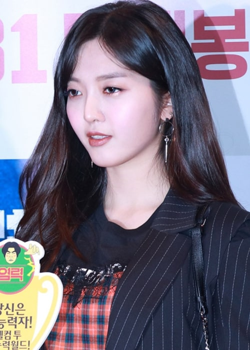 Kim Chanmi as seen in a picture taken at the VIP premiere of the movie _Psychokinesis_ on January 29, 2018