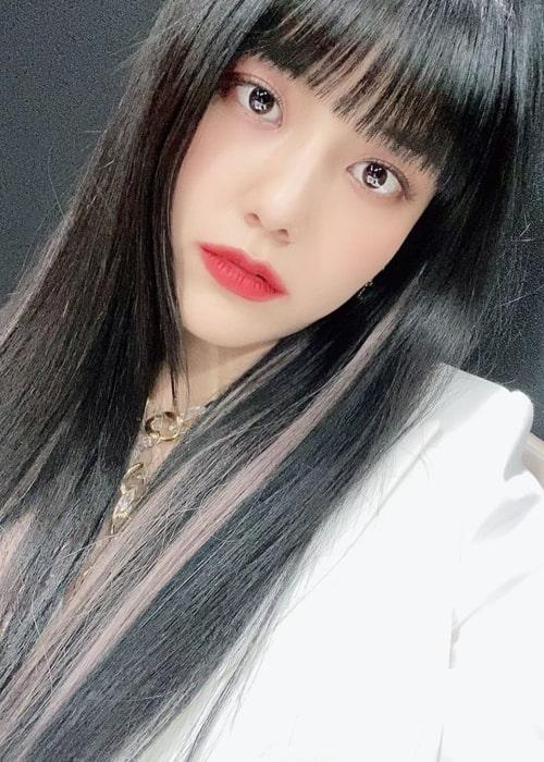 Shin Hye-jeong as seen in a selfie taken in December 2019