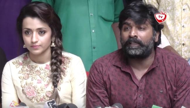 Trisha Krishnan and Vijay Sethupathi present at the launch of the Movie '96'