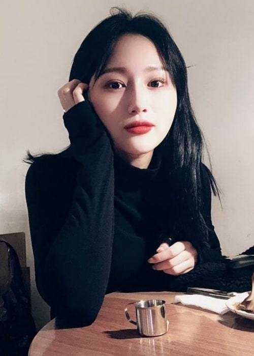 Siyeon as seen in a picture that was uploaded to her Instagram fan page in January 2019