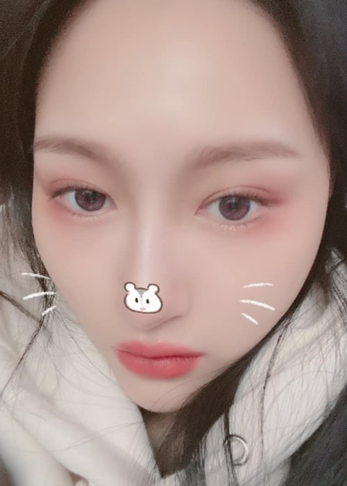 Siyeon as seen in a selfie that was uploaded to her Instagram account in January 2020