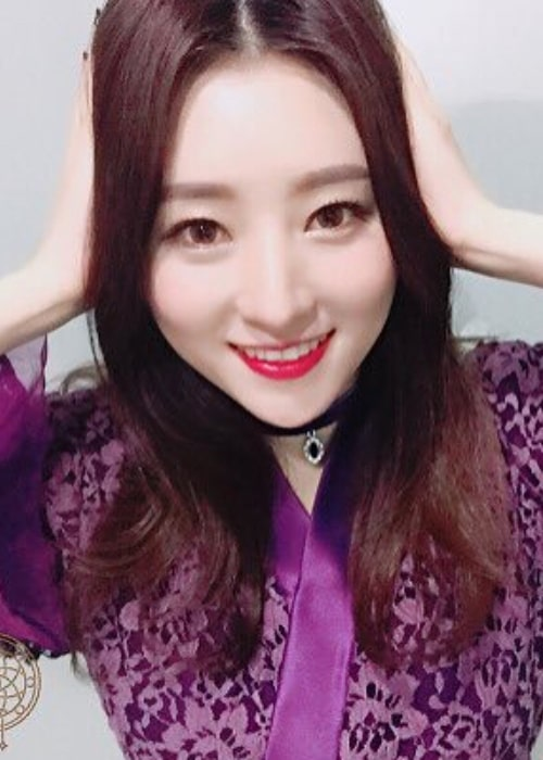 Sua as seen in a picture taken in February 2017