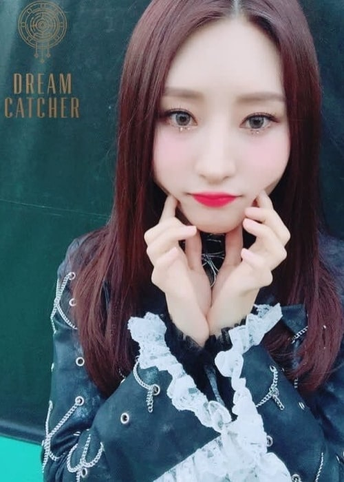 Sua as seen in a picture taken in May 2017