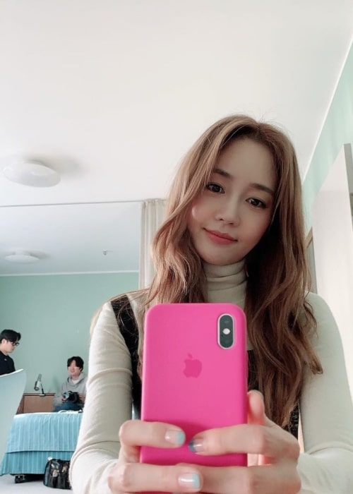 Sung Yu-ri as seen in a selfie taken in October 2019