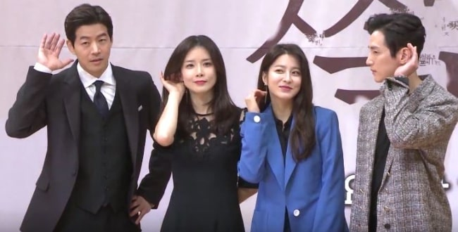 From Left to Right - Lee Sang-yoon, Lee Bo-young, Park Se-young, and Kwon Yul posing for the camera during a press conference for the series 'Whisper' in March 2017