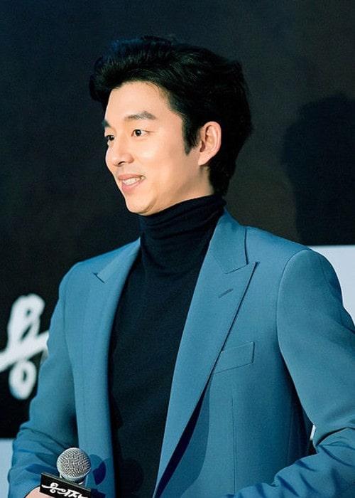 Gong Yoo as seen in June 2014
